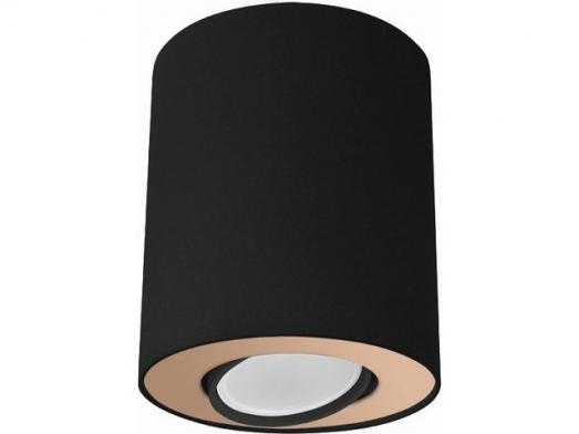 Точечный светильник Nowodvorski SET 8901