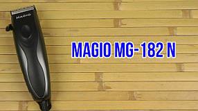 Машинка для стрижки Magio MG-182N