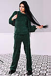 Женский базовый вязаный  стильный костюм с широкими брюками, фото 2