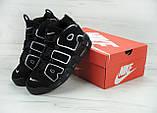 Кроссовки мужские Nike Air More Uptempo в стиле найк аптемпо ЧЕРНЫЕ (Реплика ААА+), фото 2