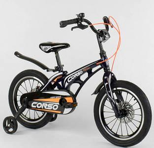 Дитячі 2-х колісні велосипеди