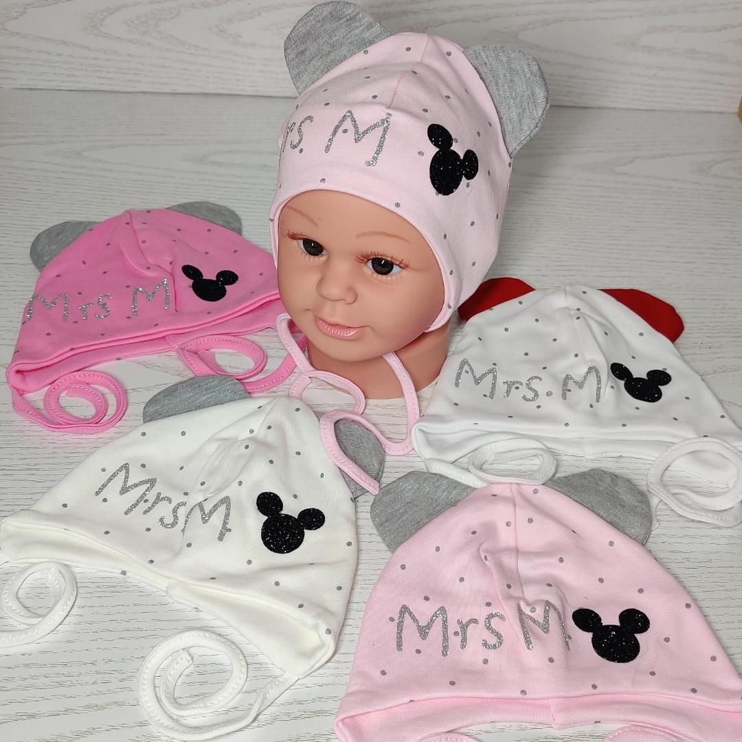 Шапочка для девочки Мини Маус Трикотажная на завязках с ушками Размер 42-44 см 3-7 месяцев
