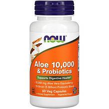 """Алоэ с пробиотиками NOW Foods """"Aloe 10,000 & Probiotics"""" здоровье пищеварительной системы (60 капсул)"""