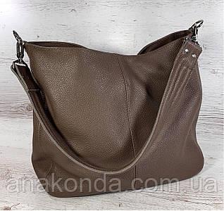 214-1 Натуральная кожа Объемная сумка женская через плечо кофейная Кожаная сумка женская натуральная
