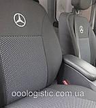 Авточехлы Prestige на ГАЗ 24-10/31-029 модельный комплект, фото 7