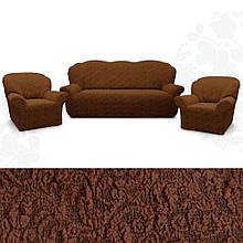 Натяжные универсальные чехлы съемные накидки на диван и кресла жаккардовые без оборки Коричневый Турция