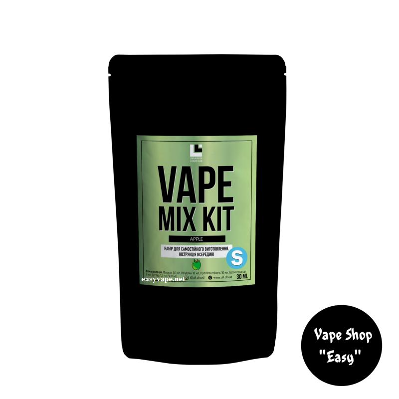 Набор для самозамеса Vape Mix Kit Apple 30 мл солевой.