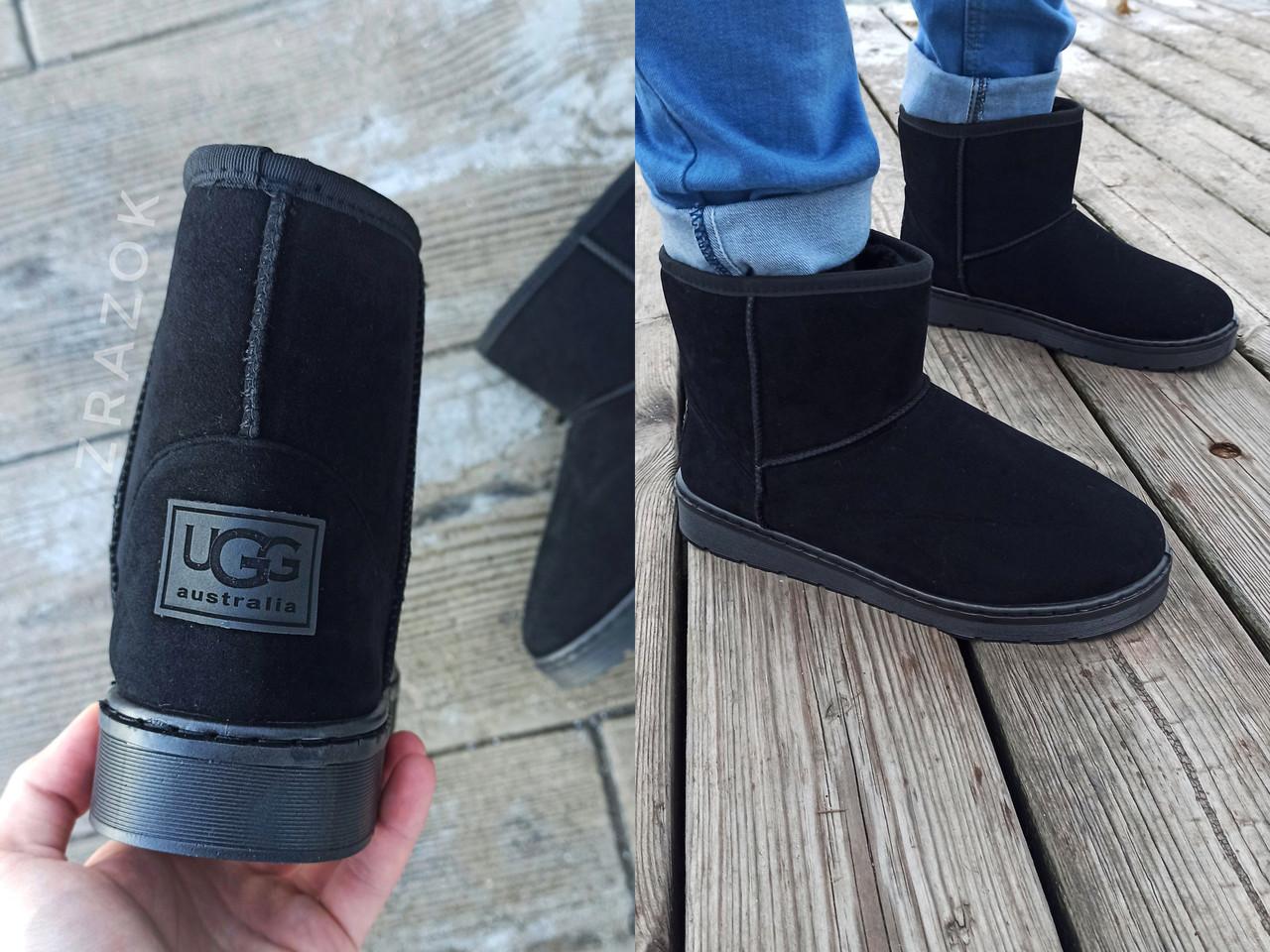 Чорні чоловічі уггі UGG замша еко замшеві низькі короткі чоботи зимові черевики