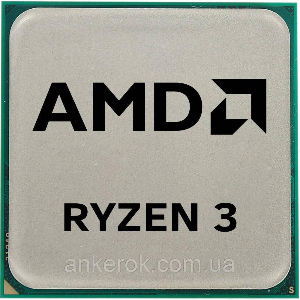Процессор AMD Ryzen 3 PRO 4350G (100-100000148)