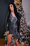 Женское блестящее платье по фигуре с симметричным низом, фото 2