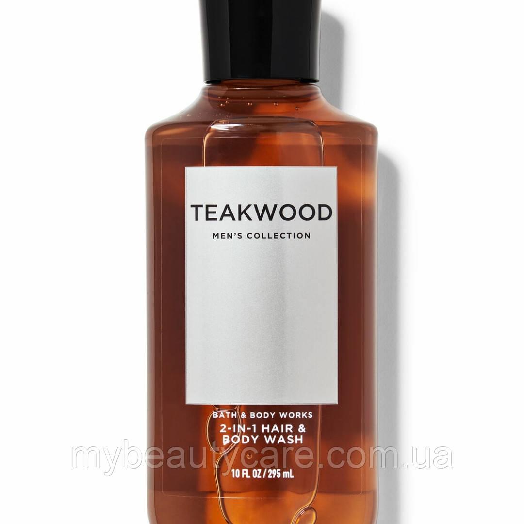 Мужской гель для душа и шампунь Bath and Body Works Teakwood