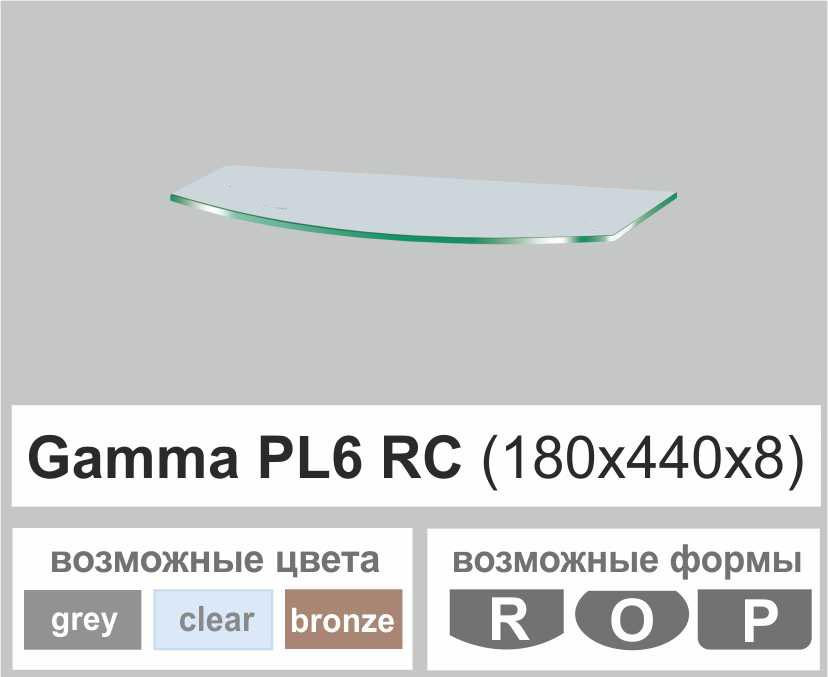 Полочка стеклянная настенная навесная радиусная Commus PL6 RC (180х440х8мм)