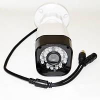 Комплект видеонаблюдения UKC V-26 DVR KIT HD720 8 камер