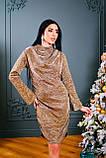 Женское блестящее нарядное платье со сборкой на груди, фото 3