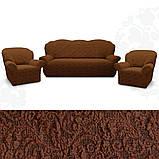 Чехлы на диваны и кресла универсальные Песочный жаккардовые без оборки Турция., фото 4