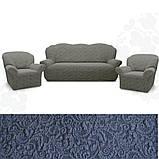 Чехлы на диваны и кресла универсальные Песочный жаккардовые без оборки Турция., фото 5