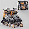 Ролики BEST ROLLER 3285-L 38-42 оранжевый