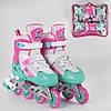 Ролики BEST ROLLER 60407-L 38-42 розовый