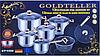 Набір каструль зі сковородою з кришками і фритюру Goldteller GT-1330 на 13 предметів, фото 2