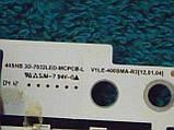 2 модуля подсветки  V1LE-400SM(A_B)-R3[12,01,04] 40SNB 3D-7032LED-MCPCB-(L_R) (матрица LTJ400HL08-L)., фото 7