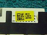 2 модуля подсветки  V1LE-400SM(A_B)-R3[12,01,04] 40SNB 3D-7032LED-MCPCB-(L_R) (матрица LTJ400HL08-L)., фото 8