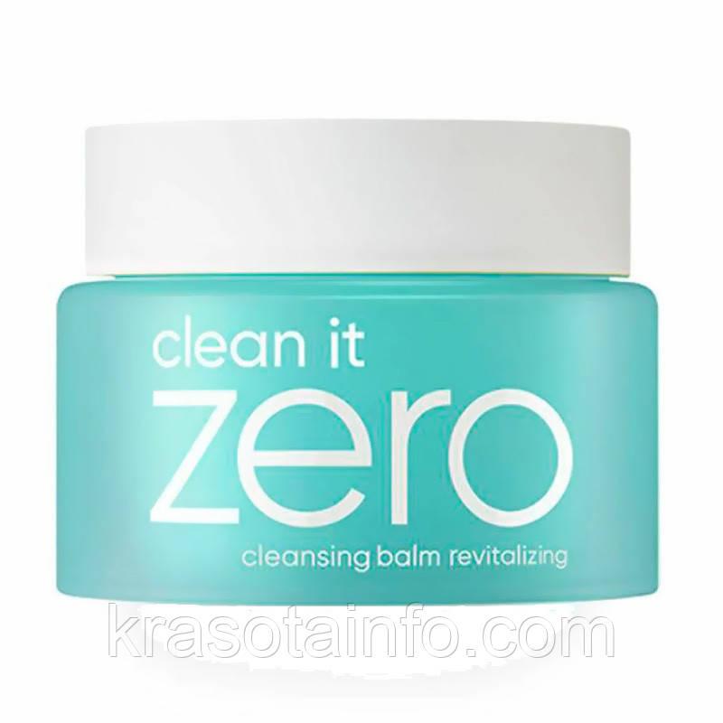 Очищающий бальзам для жирной кожи Banila Co. Clean it Zero Cleansing Balm Revitalizing, mini