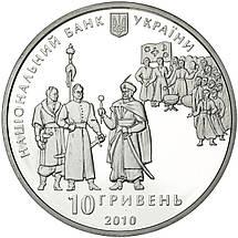 """Срібна монета НБУ """"300-річчя Конституції Пилипа Орлика"""", фото 3"""