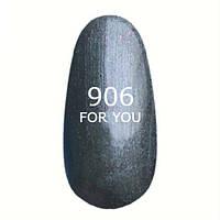 Гель-лак For You № 906 ( Серый перламутр, розовый микроблеск ), 8 мл