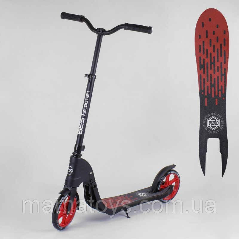 Самокат двухколесный Best Scooter 18424 Красный колеса PU - 20 см, Широкий велосипедный руль, новый зажим руля