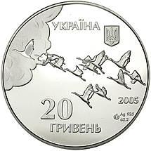 """Срібна монета НБУ """"60 років Перемоги у Великій Вітчизняній війні 1941 - 1945 років"""", фото 3"""