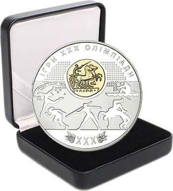 """Срібна монета НБУ """"Ігри ХХХ Олімпіади"""""""