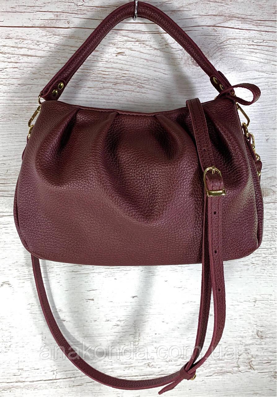 672-1 Натуральная кожа, бордовая сумка женская через плечо кожаная женская сумка бордовая мягкая