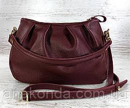 672-1 Натуральная кожа, бордовая сумка женская через плечо кожаная женская сумка бордовая мягкая, фото 3