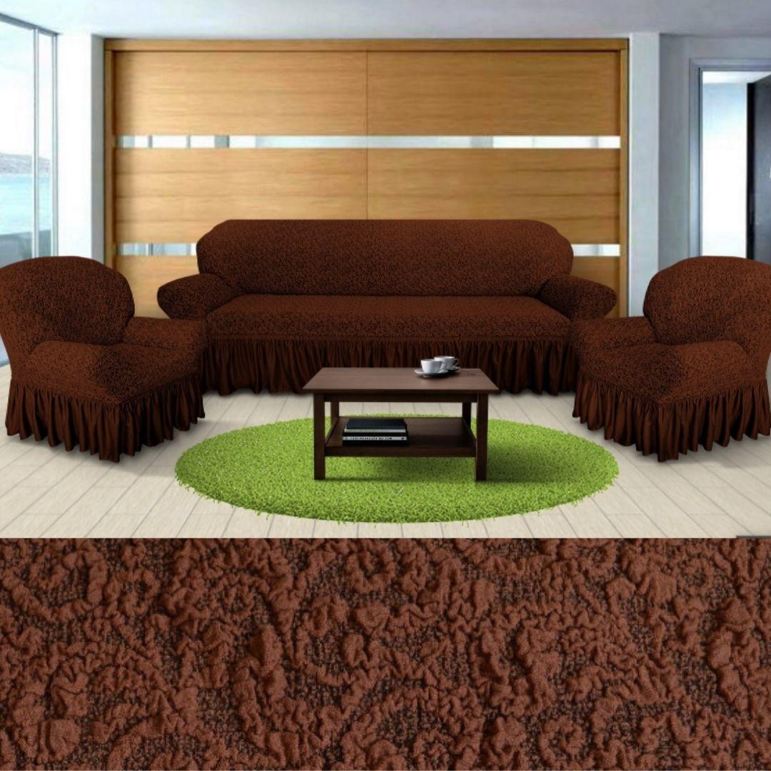 Где универсальные чехлы на диваны кресла накидки, чехол для дивана и кресла жаккардовые с оборкой Коричневый