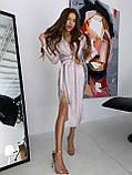 Женское блестящее платье-миди на запах с поясом, фото 2