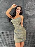 Женское нежное платье в пижамном стиле ткань с переливом, фото 4