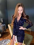 Женское коктейльное платье с пышными рукавами и глубоким декольте из мерцающей ткани, фото 2