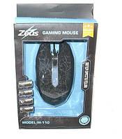 Мышь компьютерная игровая проводная Zeus M110