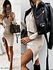 Женский костюм с юбкой  Саша