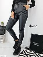 Женский штаны из эко кожи на флисе  Зарга, фото 1