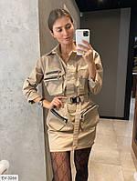 Женское платье с накладными карманами   Мила