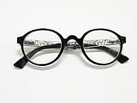 Очки для чтения, фото 1