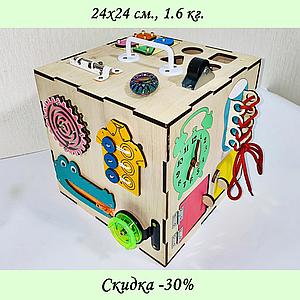 Бизикуб 24*24*24 на 30 элементов - развивающий домик, бизиборд, бизидом, бизикубик + ВИДЕООБЗОР!