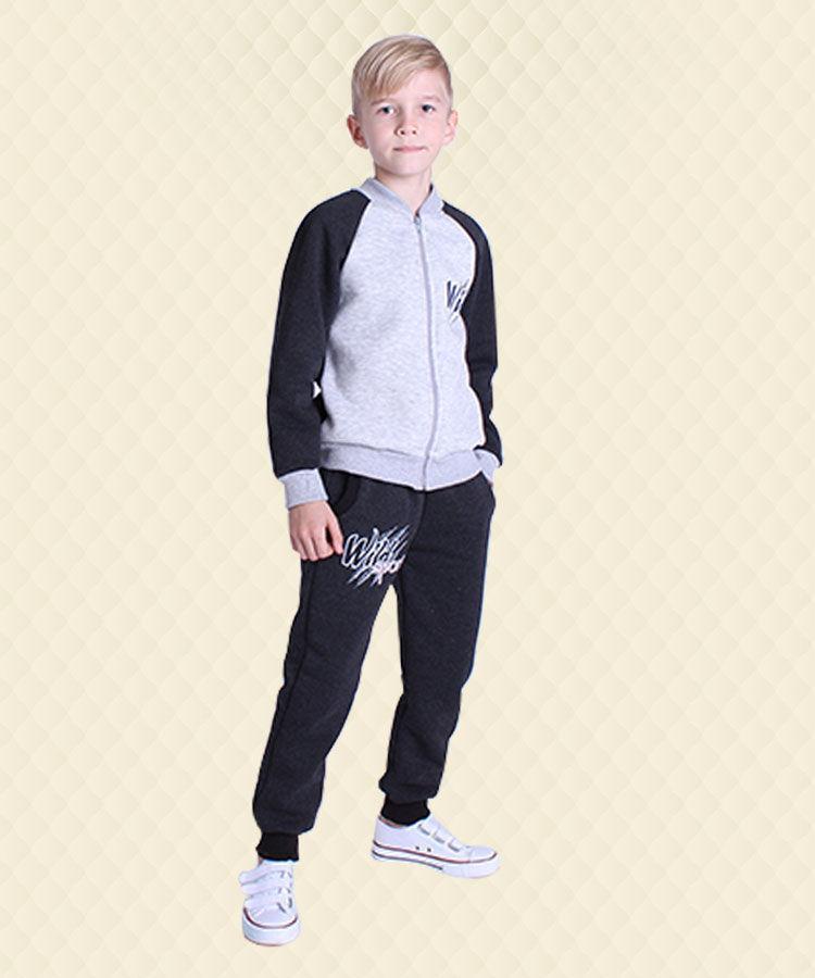 Костюм для мальчика Wild sport  трёхниточный футер с начёсом