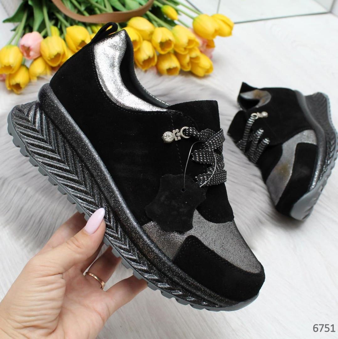 Эффектные черные серебристые женские кроссовки Натуральная Замша с напылением