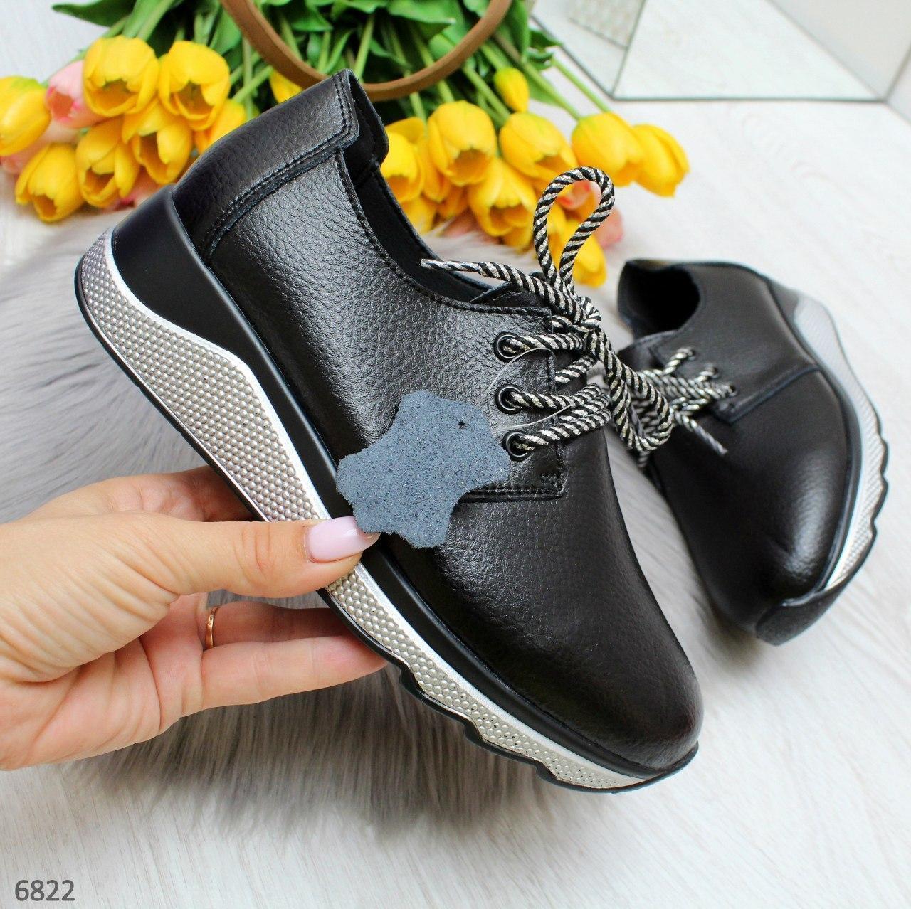 Стильные повседневные черные женские кроссовки натуральная кожа