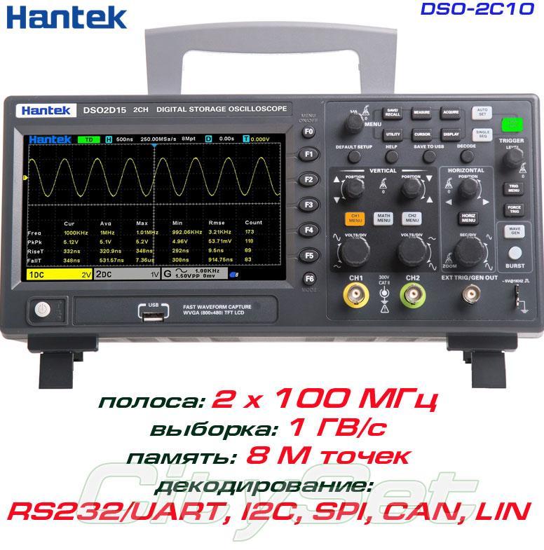 Hantek DSO-2C10 осциллограф 2 х 100 МГц