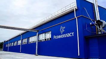 ООО «Резинопласт». Завод РТИ (Резинотехнические изделия и Металлообработка ЧПУ)