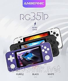 Портативная ретро консоль Anbernic RG351P Retro Game