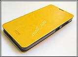Желтый кожаный чехол Mofi для смартфона Microsoft Lumia 535, фото 4